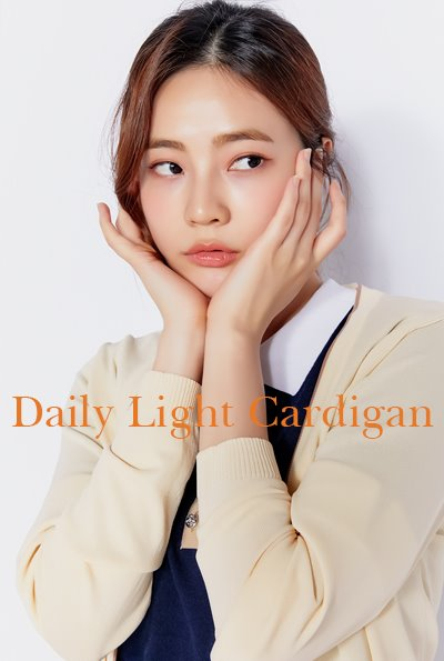 CD-65 (Daily Light Cardigan)